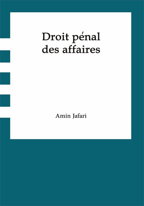 کتاب فرانسوی به تالیف امین جعفری